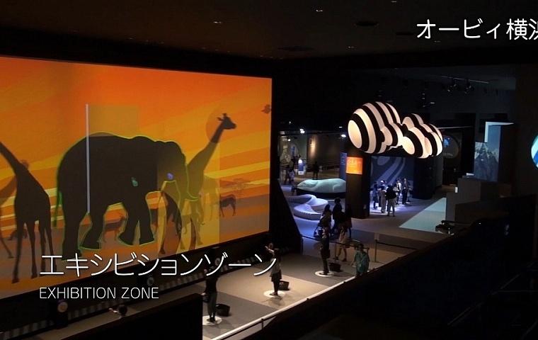 SEGA Orbi - interaktives Museum, gestengesteuerte Leinwand